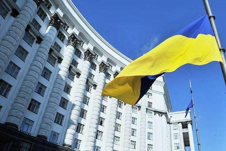 Кабмін схвалив Програму дій уряду: нові призначення та законопроєкти