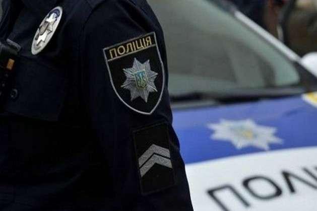 Поліція звернулась до закарпатців із пропозицією