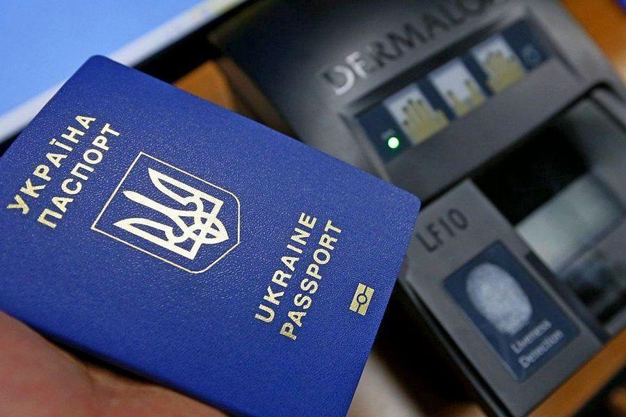 За біометричний паспорт з 1 жовтня потрібно платити по-новому