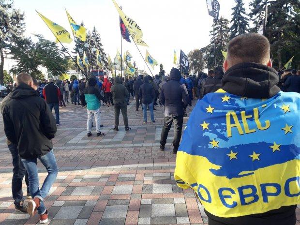 Власники євроблях вийшли на мітинг