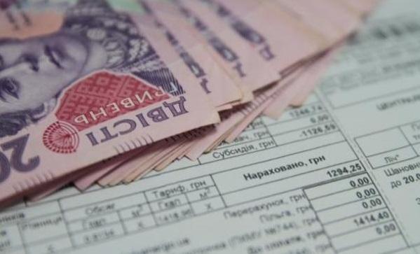Розпочинається етап монетизації субсидій