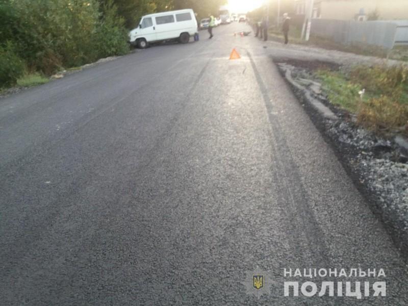 На Мукачівщині чоловік потрапив під колеса автомобіля