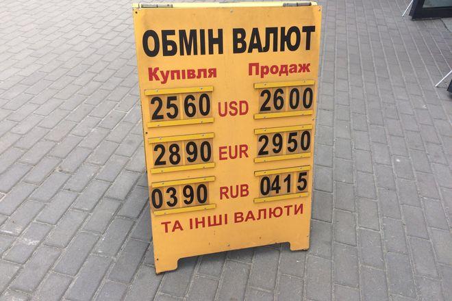 Долар стрімко здорожчав, а в деяких обмінниках валюту вже розкупили