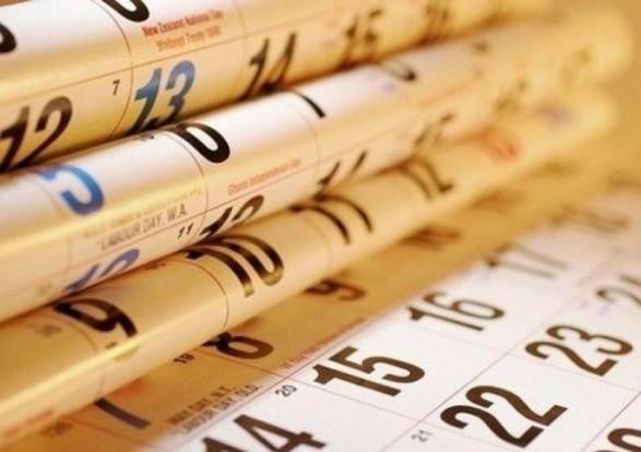 Наступного року українці можуть отримати додатковий день відпочинку