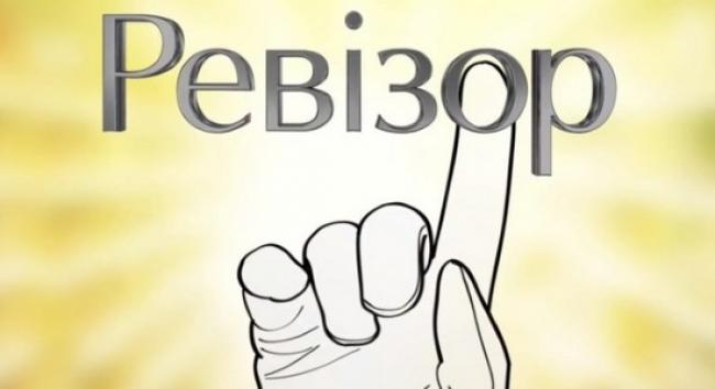 """Після повторної перевірки ужгородський ресторан Кухня у """"Страстях за ревізором"""" отримав відзнаку """"Ревізора"""""""