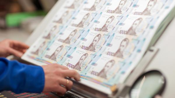 В Україні розпочали друк нових банкнот номіналом тисячу гривень