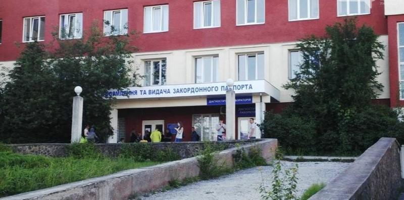 Головне управління ДМС в Закарпатській області оприлюднило важливе повідомлення