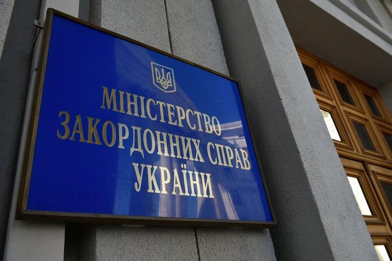 МЗС розробляє законопроєкт про надання подвійного громадянства