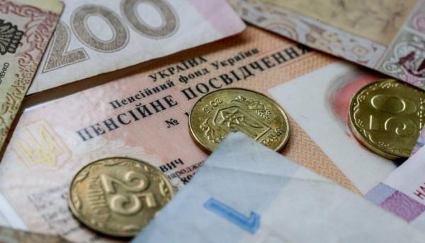 В Україні готуються до масової перевірки: відомо, кого саме