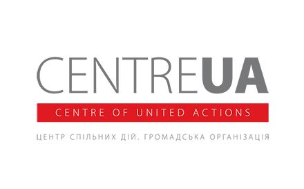 У Вільховецькій ОТГ розроблять план втілення соціальних проектів – результат публічної консультації