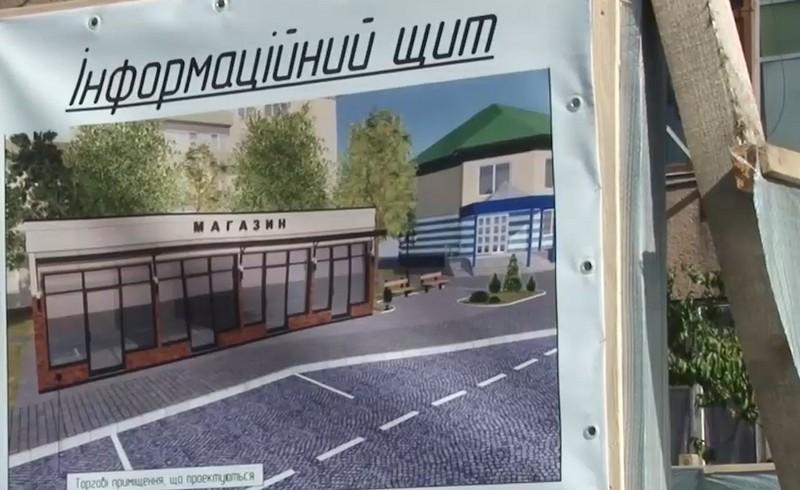 Будівництво магазину в Мукачеві обурило частину містян