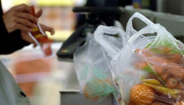 В Україні хочуть заборонити пластикові пакети