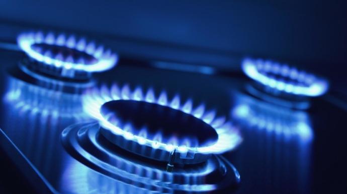 """1600 закарпатців можуть керувати запасом """"акційного"""" газу онлайн"""