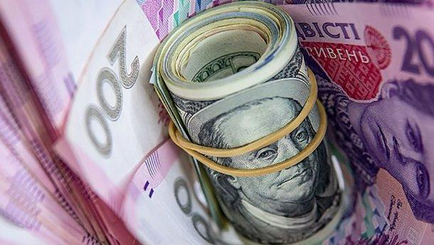 Прогноз курсу валют на листопад