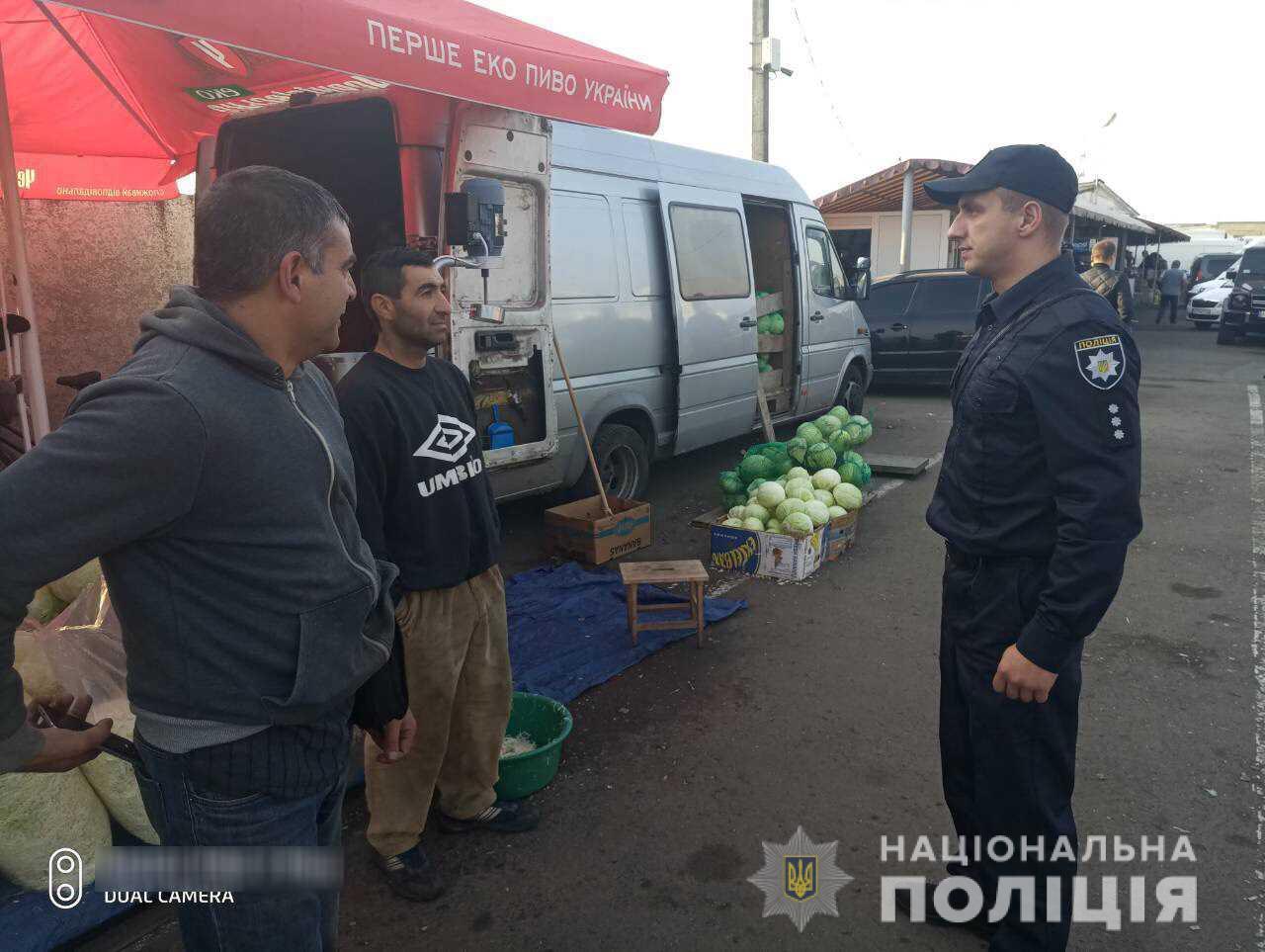"""Поліція Мукачева проводить операцію """"Мігрант"""""""