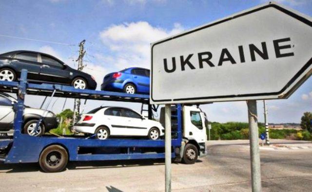 """У яких випадках відтермінування штрафів для """"євроблях"""" не діє: роз'яснення"""