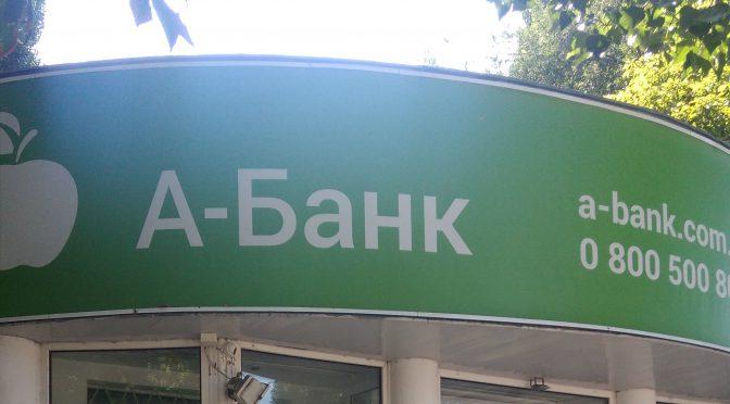 Двоє чоловіків у масках увірвались у відділення банку в Мукачеві: перші подробиці