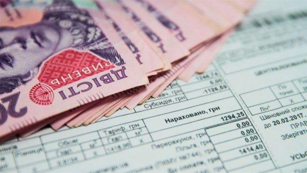 Кабмін змінив норму для отримання субсидії