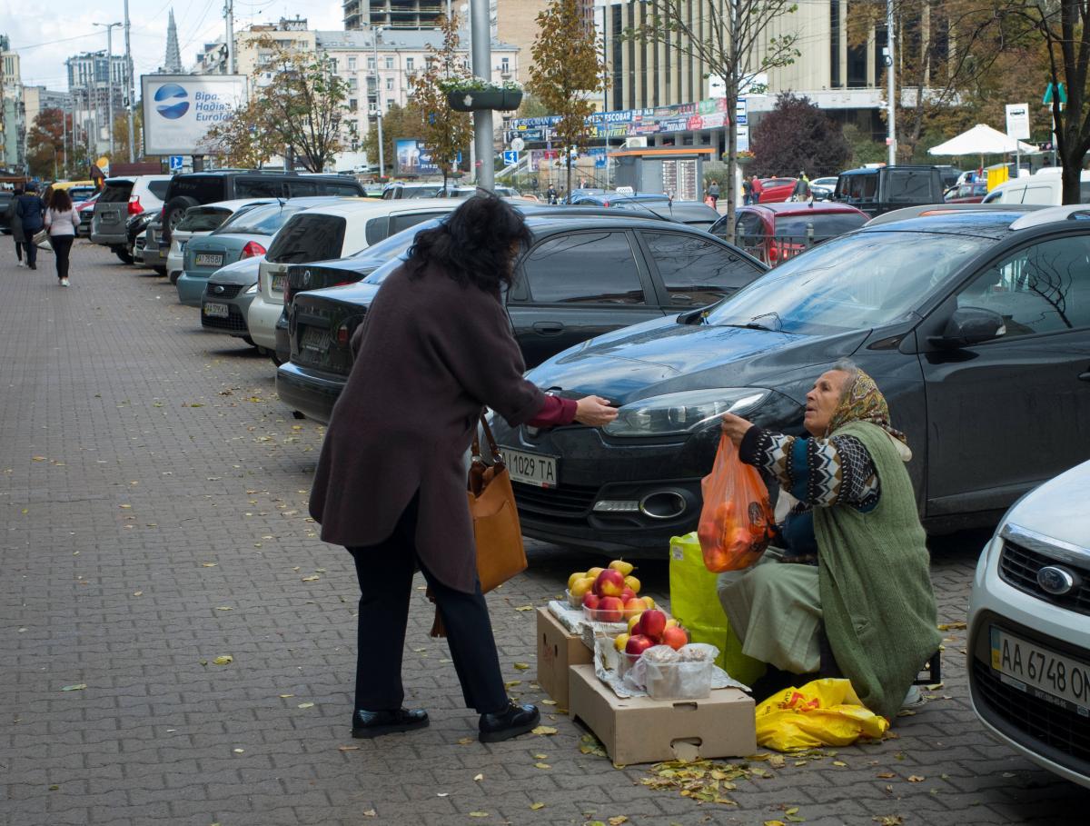 Українців визнали найбіднішими у Європі: дані статистики