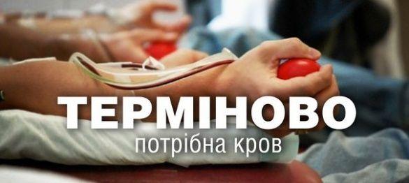 Жінка, яка постраждала внаслідок ДТП в Кольчині, потребує донорської крові, – соцмережі