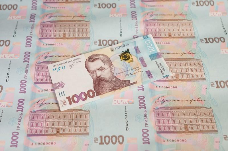 Сьогодні в Україні входить в обіг нова купюра