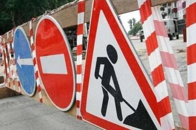 В Ужгороді буде обмежено рух транспорту на одній із вулиць