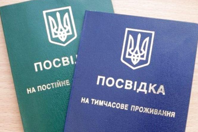 Студенту, який в Ужгороді гнався з ножем за жінкою-підприємцем, хочуть скасувати посвідку на проживання в Україні