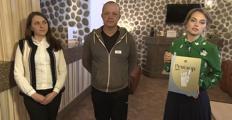 Ревізор на Закарпатті: ведуча Юлія Панкова розкритикувала відомий туристичний комплекс Воєводино