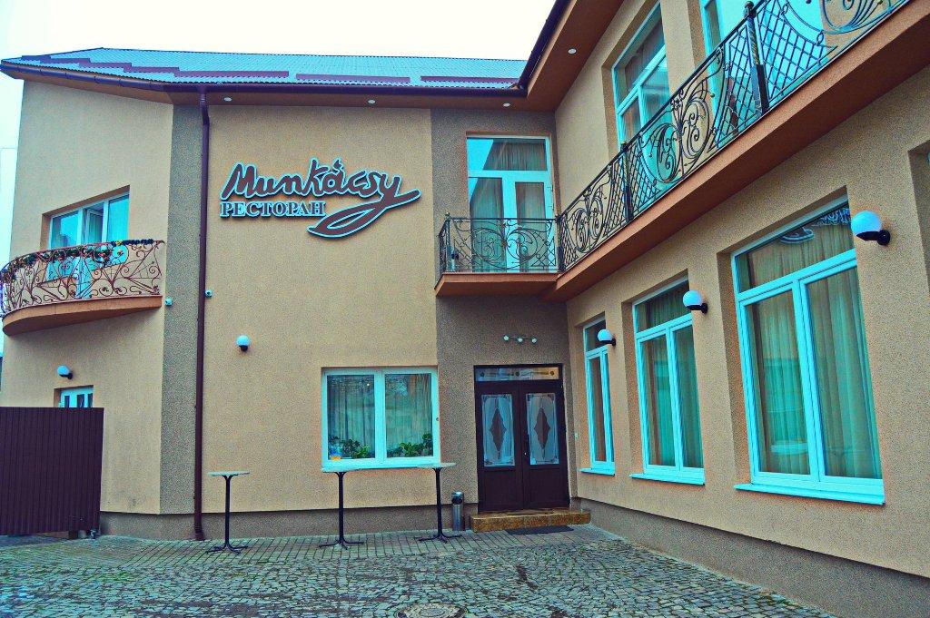 Ресторан Мункачі у Мукачеві