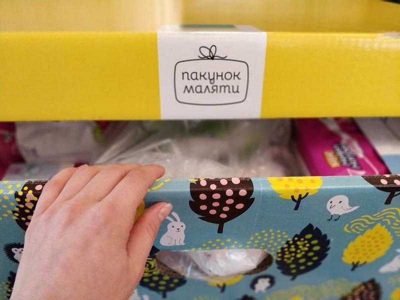 В Ужгороді у пологовому видали понад 3000 «пакунків маляти»