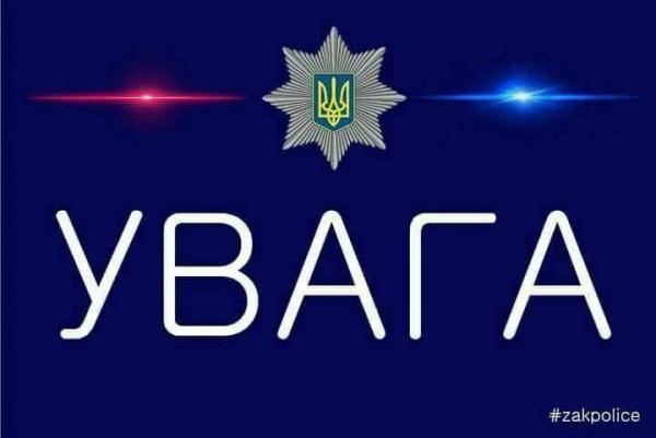 """Рух на трасі """"Київ-Чоп"""" повністю відновлено"""