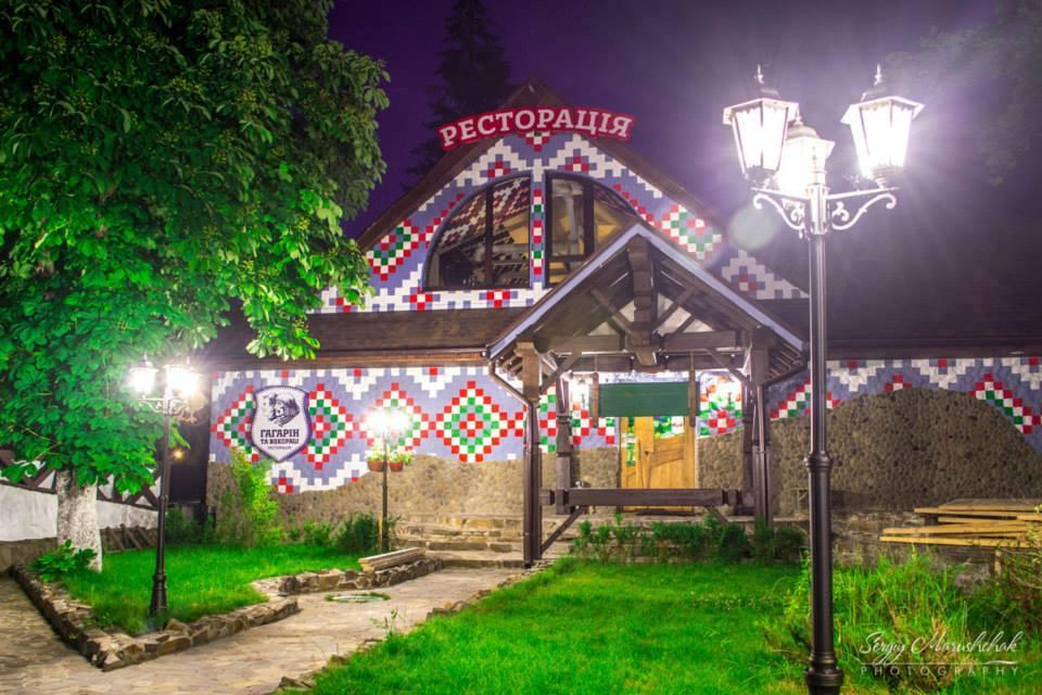 """Ресторан """"Гагарін та Бокораш"""", село Кваси"""