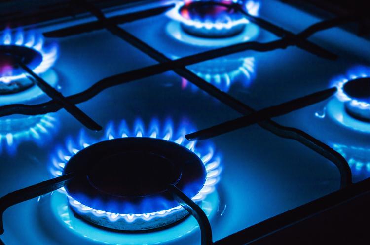 """""""Нафтогаз"""" підвищив ціну на газ для населення відразу на 14,7%"""
