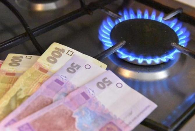 Скільки закарпатці платитимуть за кубометр газу у листопаді: названо ціну
