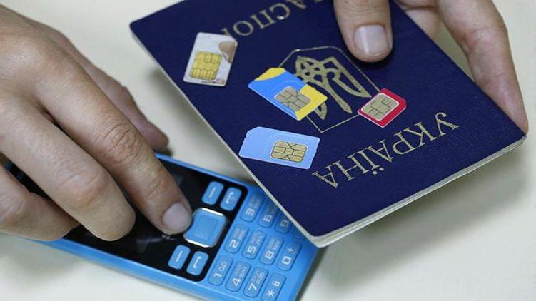 Глава СБУ підтримав продаж SIM-карток за паспортом