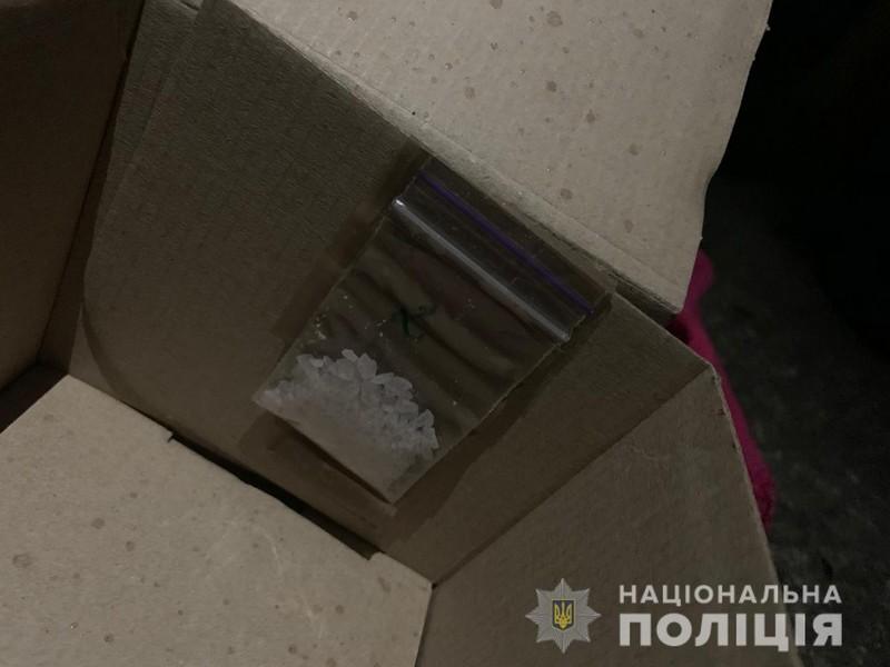 Чоловік отримав наркотики поштою? У поліції розповіли подробиці
