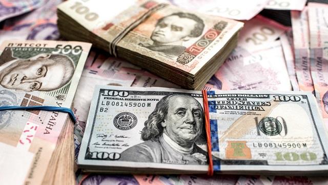 Курс валют на 19 листопада 2019 року