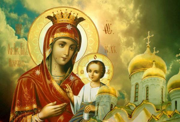 День ікони Божої Матері: звичаї і традиції свята
