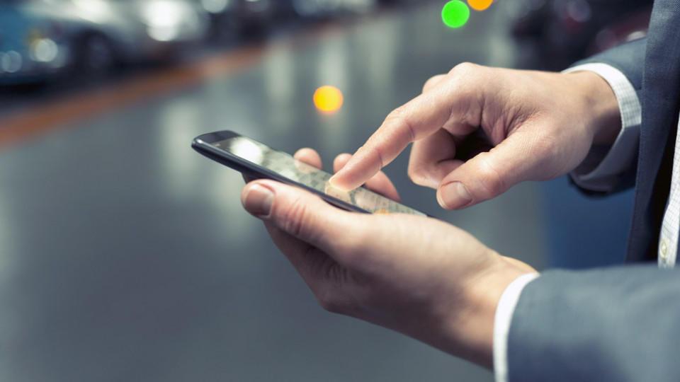 «Держава у смартфоні»: коли запрацює?