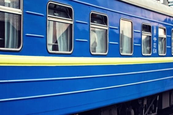 Вартість квитків на потяги зросте