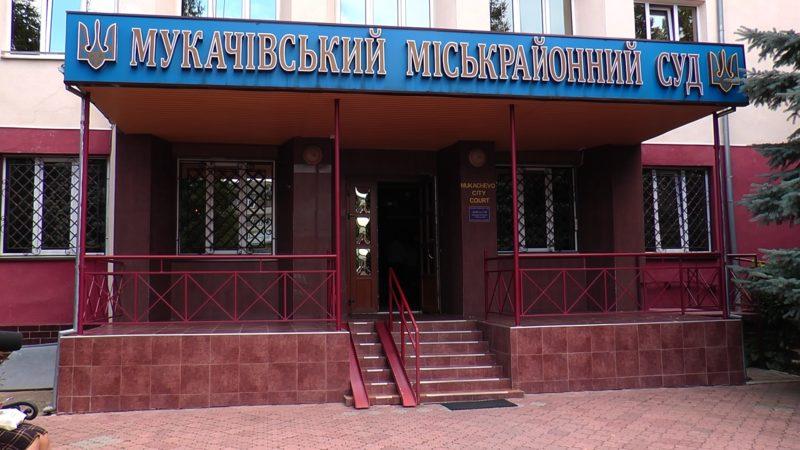 """У Мукачеві знову почали """"заміновувати"""" будівлі"""