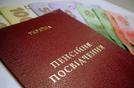 З 1 грудня в Україні зросла мінімальна пенсія