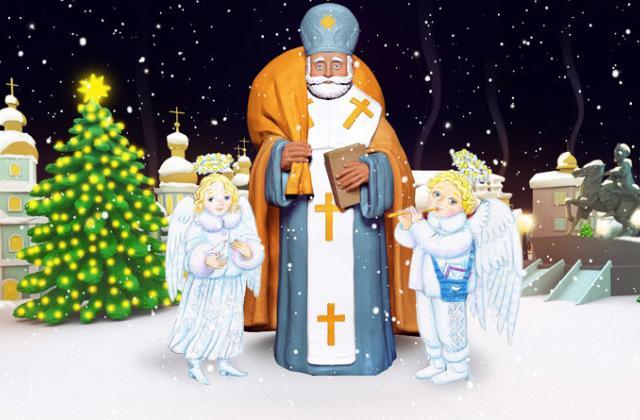 Подарунки дітям на Миколая: кілька ідей