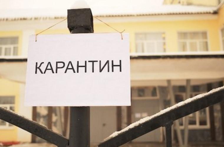 Сезон ГРВІ розпочався: на Закарпатті вже закрили на карантин одну зі шкіл