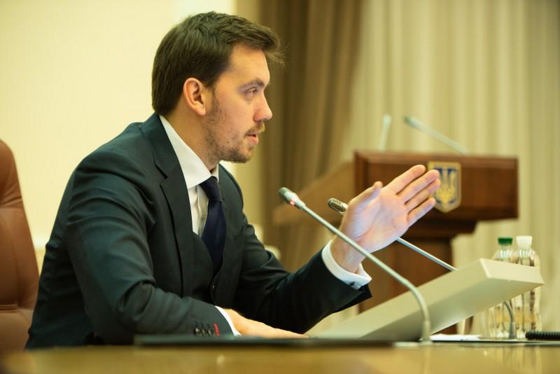 Олексій Гончарук розповів, коли запрацює Нова митниця