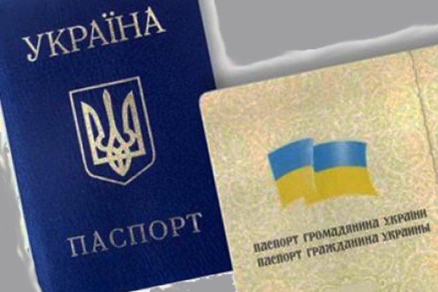 Українцям можуть заборонити перетинати кордон із Росією за внутрішнім паспортом
