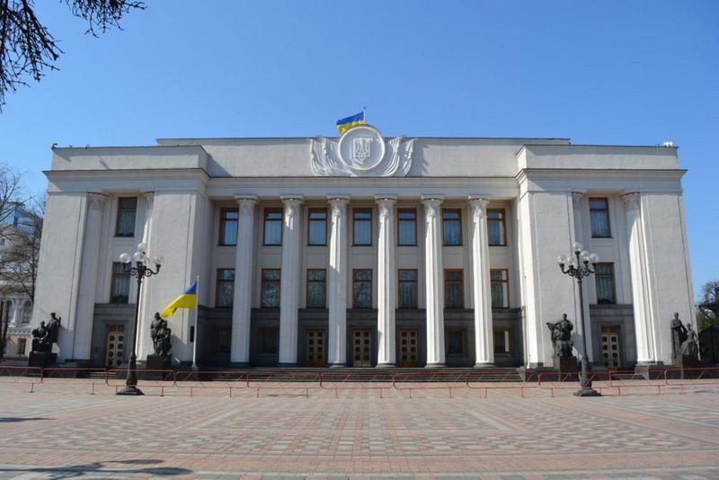 """Закарпатські нардепи у Верховній Раді увійшли до нової депутатської групи """"Довіра"""""""