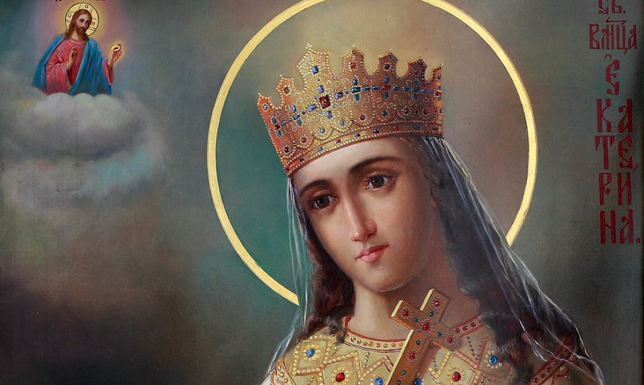 День святої Катерини: прикмети та звичаї