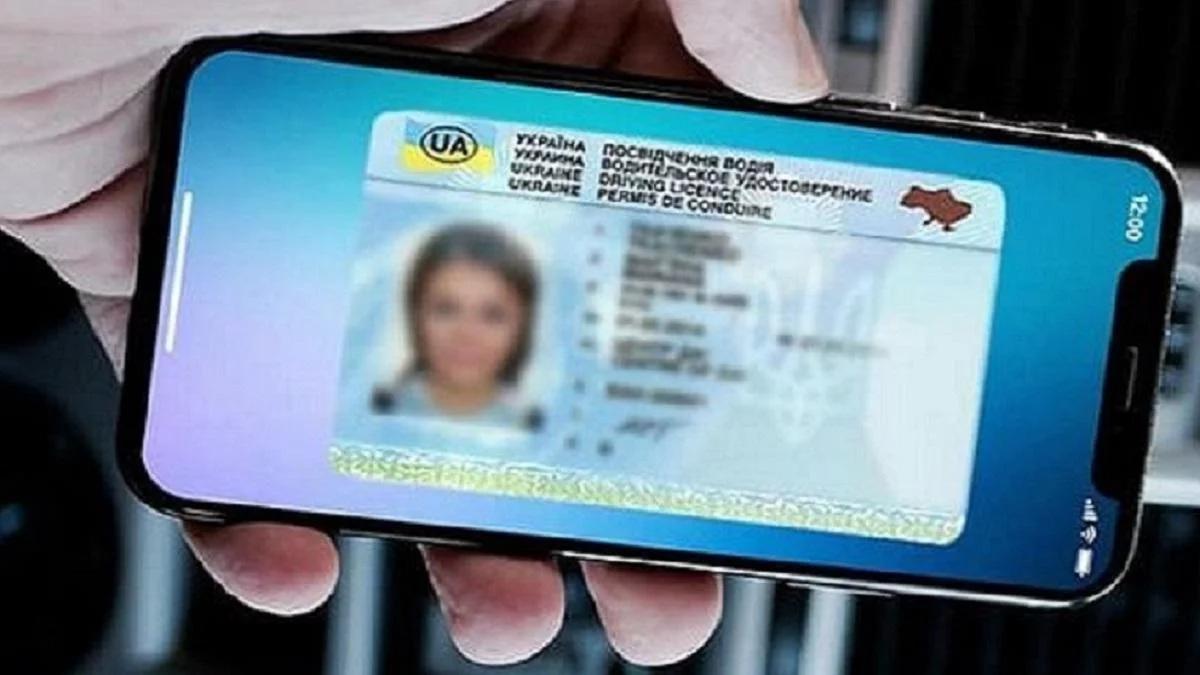 Електронні водійські права: скільки коштують, як оформити та які є обмеження