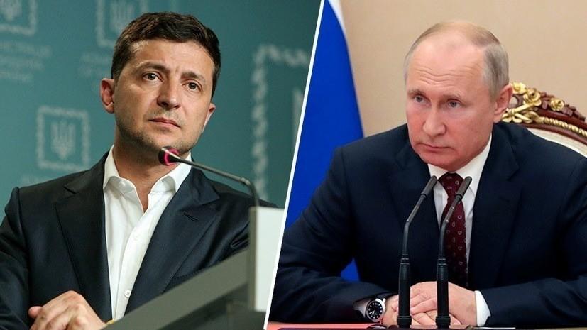 У Парижі триває двостороння зустріч Зеленського та Путіна